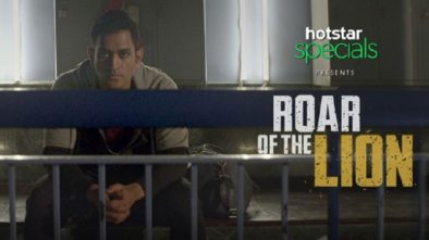 roar of the lion hotstar web series reviews