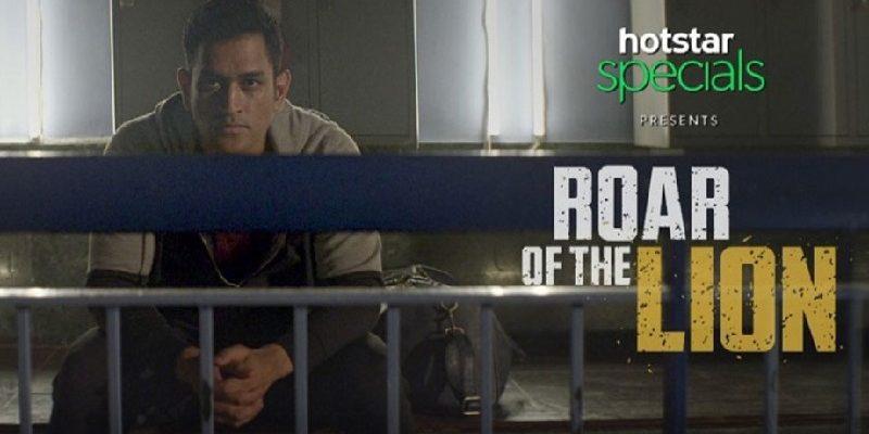 roar of the lion hotstar web series reviews