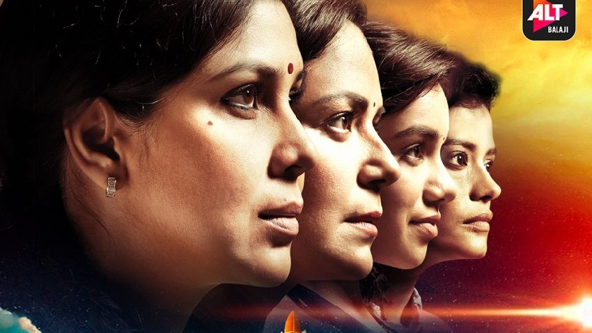 Mission over Mars all set to release with the women marching to the moon.