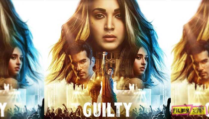 Kiara Advani steals the show in Netflix latest release- Guilty.