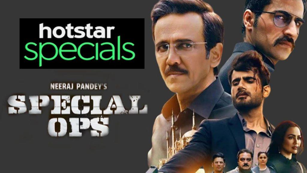Special_ops_hotstar_web_series_justwebseries