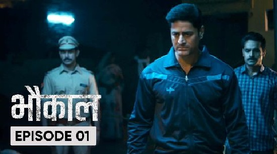 bhaukaal web series review mx player