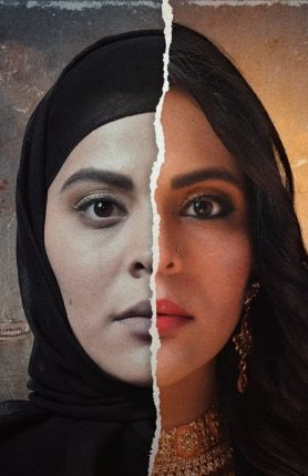 ek-thi-begum-mx-player-web-series-review-cast-trailer
