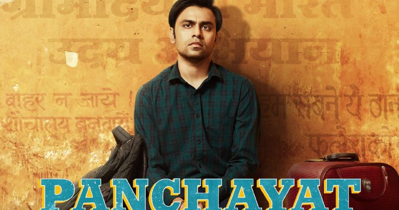 panchayat-webseries-amazon-prime-video