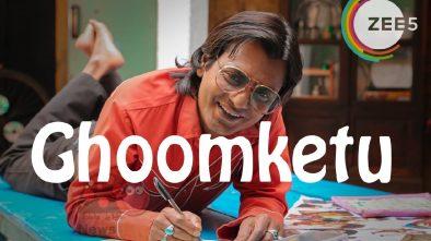 ghoomketu-movie-reviews-zee5-nawazuddin-siddiqui