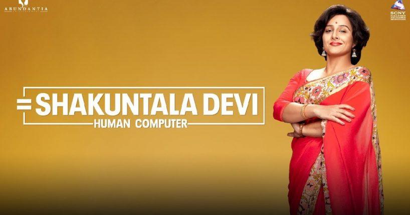 shakuntala devi human computer movies vidya balan reviews