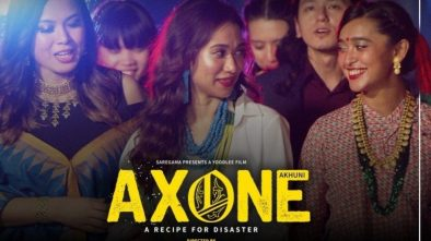 axone-movie-netflix-reviews