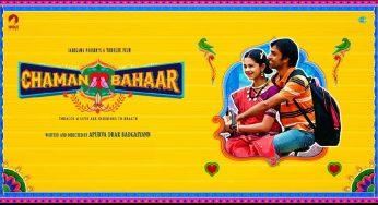 Chaman Bahaar Movie Download Filmywap