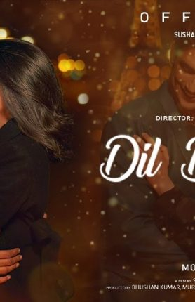 dil-bechara-sushant-singh-rajput-last-movie-after-death