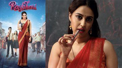 rasbhari-swara-bhaskar-web-series-amazon-prime-video