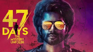 47-Days-the-mystery-unfolds-movie-review-zee5