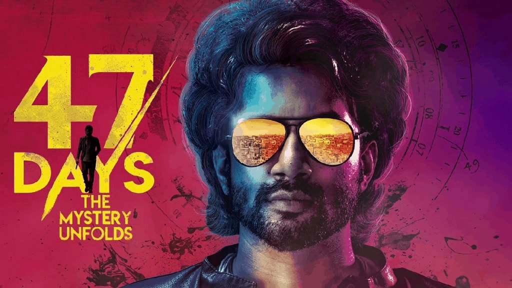 Zee5 latest Telugu movie 47 days fails to keep the thrill going.