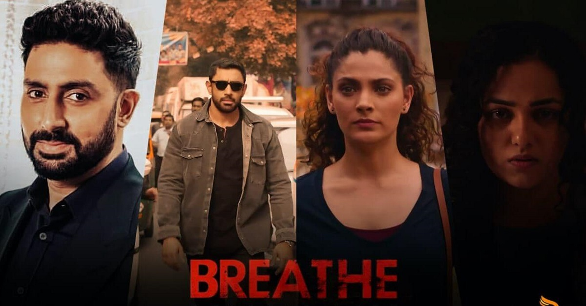 Breathe: Into the shadows review- a thriller to keep you on the edge.