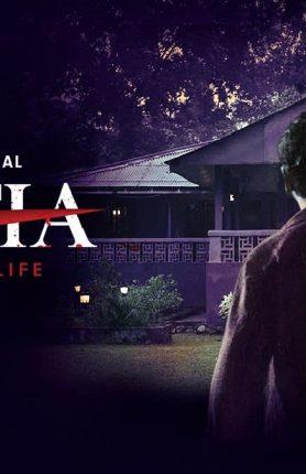 Mafia-web-series-zee5-review