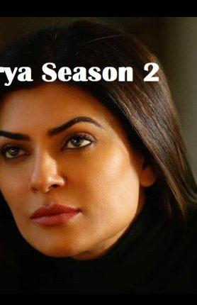 aarya-season-2-trailer-cast-release-date-sushmita-sen