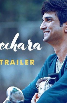 dil-bechara-official-trailer-sushant-singh-rajput-last-movie-min