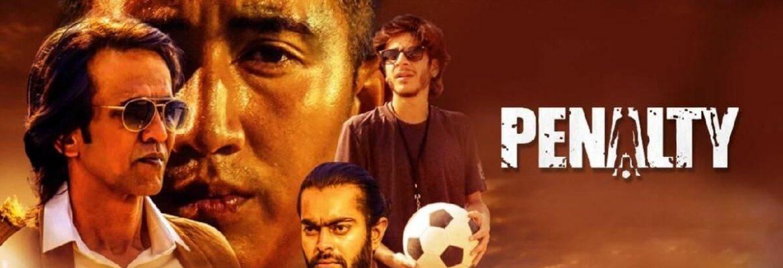 netflix-penalty-movie-latest-on-ott-min