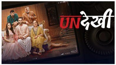 undekhi-web-series-review-sony-liv