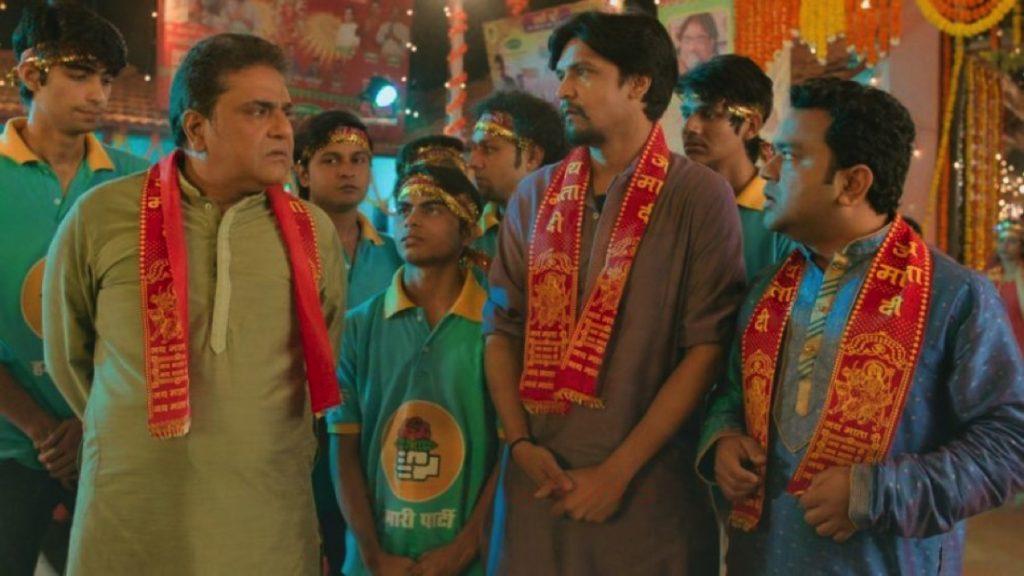 Chacha Vidhayak Hain Humare Season 2 review- just web series