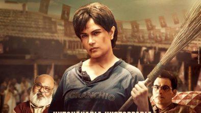 madam chief Minister movie review richa chadha