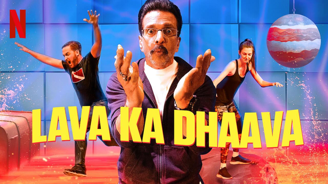 New Web Series Alert: Lava Ka Dhaava on Netflix review.