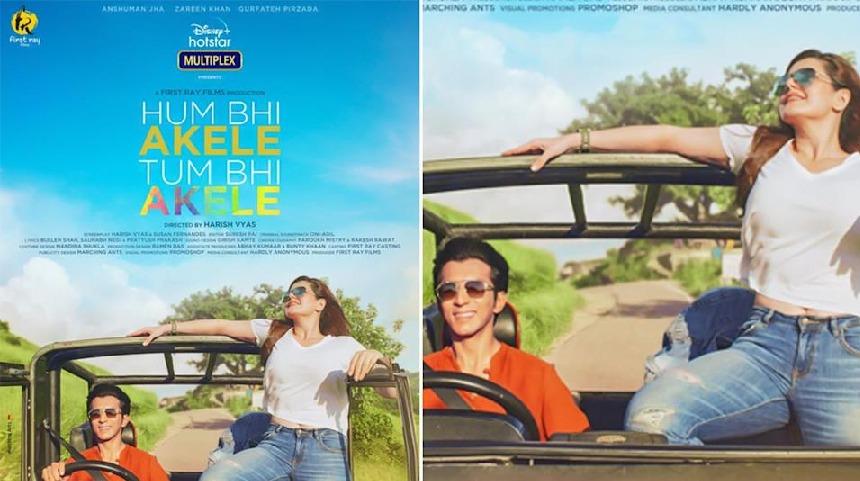 hum bhi akele tum bhi akele movie review- hotstar