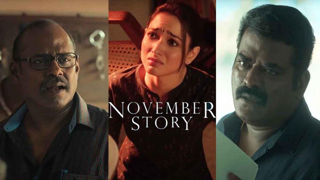 november-story-web-series-review